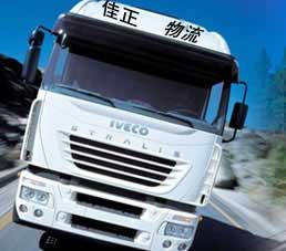 公司自备4米(载重2吨)到8米(载重12吨)车辆可提供短途运输。