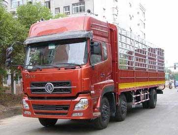 为货主找车 为车主找货 安全 及时 方便 承接全国零担 整车货运