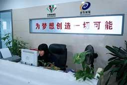 香港巴斯特国际会展集团有限公司