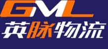 英脉物流专业从事上海到太原方向货物物流运输