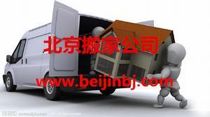 主营业务:起重运输、起重搬运、起重安装、起重装卸、起重吊装、