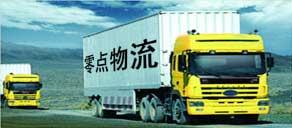 芜湖长途货物运输、整车零担配载和物流配送等货运服务