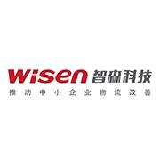 广州智森信息科技有限公司