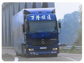 天津市万隆顺通货运服务中心