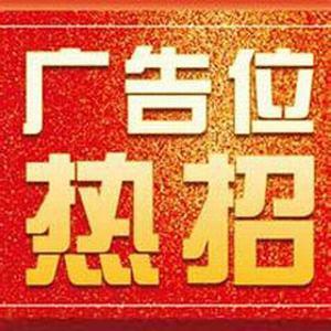 邯郸市鸿安达电子商务有限公司