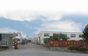杭州鼎升机械有限公司