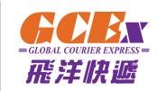 飞洋快递(GCE)-全球国际快递公司