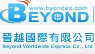 台湾晋越国际快递公司
