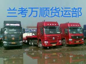 杞县配货站