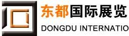 东都国际展览(北京)有限公司