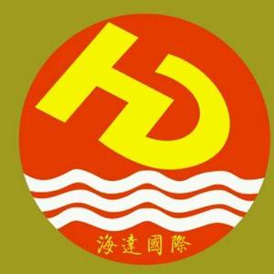 广西南宁市海达国际货运代理有限公司