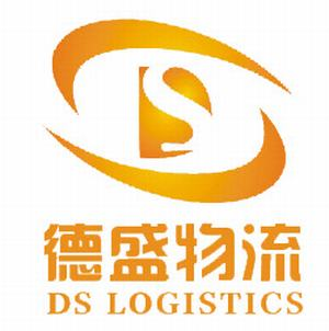 德盛货运代理提供中国大陆地区至世界各地的国际快递服务