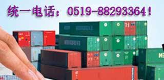 常州到天津搬家公司_常州到天津物流货运-天下物流公司