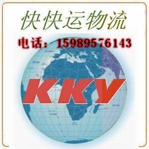 深圳南山东滨路周边DHL国际快递收件电话