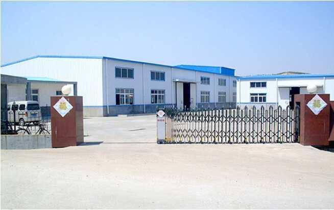 安徽省一一通信息科技有限公司