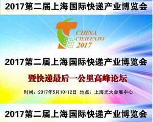 上海泰威展览服务有限公司