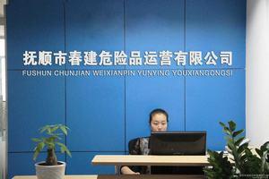 全国长期寻找锦州-伊利危险品油槽车价格1000/吨溶剂油