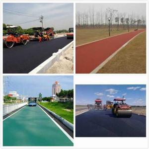 陕西西安彩色沥青路面施工公司
