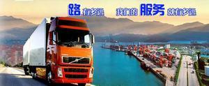 北京发达九州货运有限公司