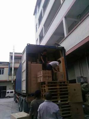广州凯骏国际货运代理有限公司