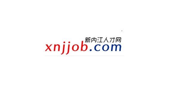 内江博润商业经营管理有限公司  招聘