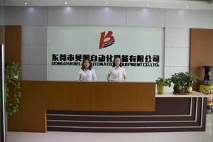 东莞市贝朗自动化设备有限公司