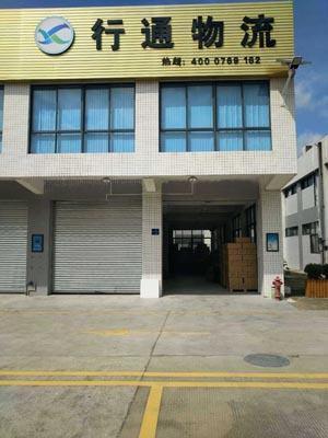 东莞行通物流国际物流货运专线