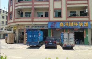 东莞到越南国际快递邮包小包裹电商 代收货款 包含关税 全境派送