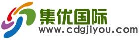 东莞市集优国际货运代理有限公司