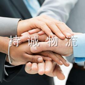 提供上海到天津轿车托运服务,持诚所托,安全无忧