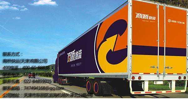 大件货物运输的基本流程