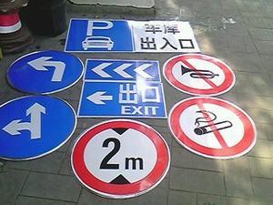 四川省亿琪交通设施有限公司