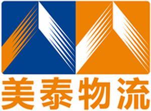 深圳到自贡零担物流运输公司 平价安全运输
