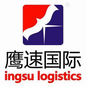 惠州到老挝勐赛陆运专线,孟赛货运,乌多姆赛物流运输鹰速国际