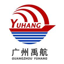 深圳到江阴海运公司集装箱全程运输