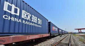 上海万航物流有限公司