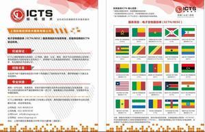 上海际畅检测技术服务有限公司