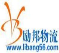 天津到重庆长寿区物流专线直达