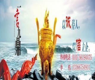 北京到郑州物流公司[直达]欢迎您
