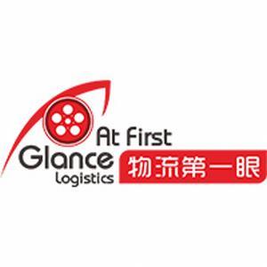 西安名页广告文化传播有限公司