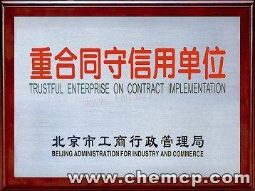 北京到合肥物流回程车