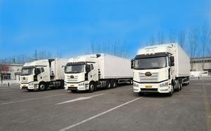 13.7米冷藏半挂车,求北京发往全国的货源