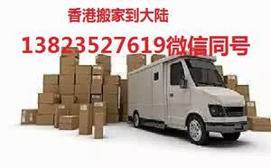 深圳市中港源物流搬家有限公司