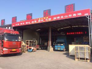 深圳广鑫达货运代理有限公司