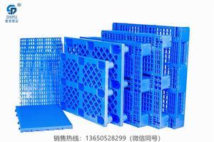 重庆市叉车塑料托盘制造有限公司