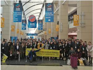 北京励航商务国际会展有限公司