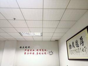 广州华平国际货运代理有限公司
