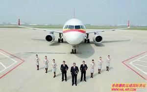 香港到GEO圭亚那乔治敦空运价格 全货机空运到GEO圭亚那乔治敦机场,香港到GEO圭亚那乔治敦机场空