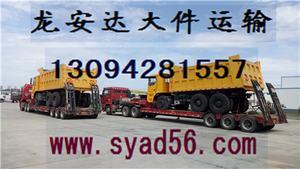 湖北钻机托运车队,空压机物流运输,大小型钻机设备大件物流运输调配车队