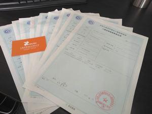 上海卓鹰快速通关服务公司